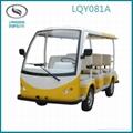 PANYU ELECTRIC CAR  3