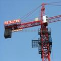china tower crane manufacturer  TC4808/5010/5610