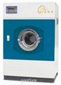 Laundry dryer / Tumble dryer