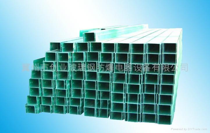 玻璃钢电缆槽盒 2