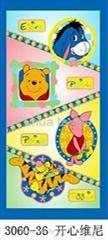 "winnie the pooh,30"" X 60"" Fiber Reactive Hemmed Terry Velour Beach Towel"