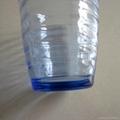 进口时尚创意蓝色啤酒杯 4