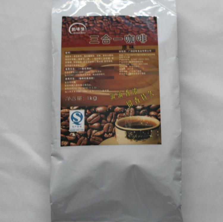 速溶原味咖啡 2