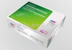 陰道毛滴虫抗原檢測試劑盒