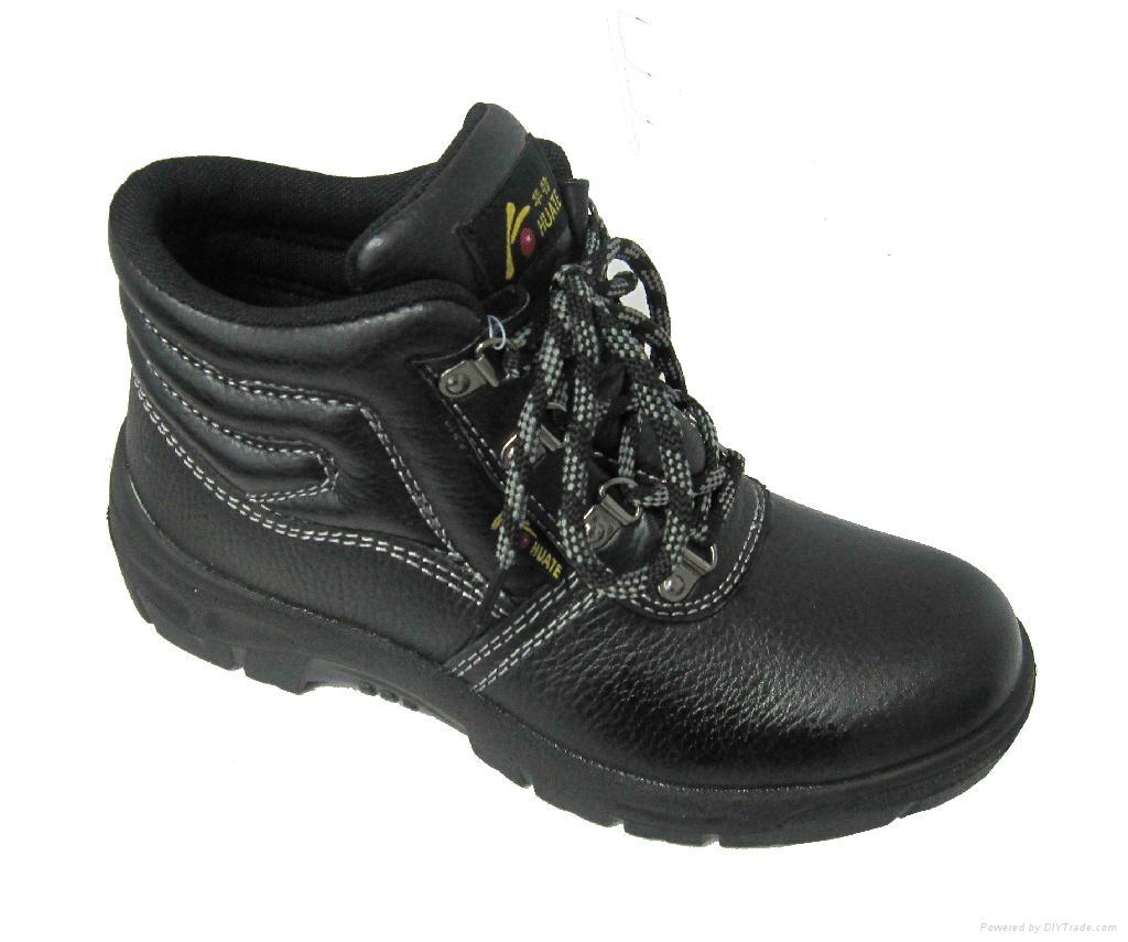 Safety Shoes/Bata Safety Shoes - Product Catalog - China - Shenzhen