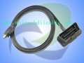 OBDII connecting line with Ultrathin