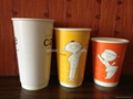 Paper cup 3