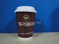 Paper cup 5