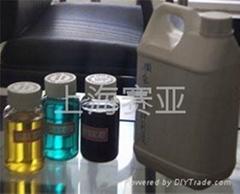金属水基清洗剂