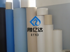 Disposable Wet laid Nonwoven Fabric for Medical Use