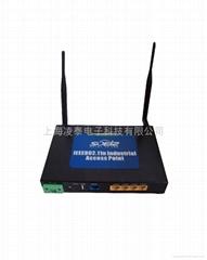 工業級無線路由 無線覆蓋 信號放大器 大功率無線網絡