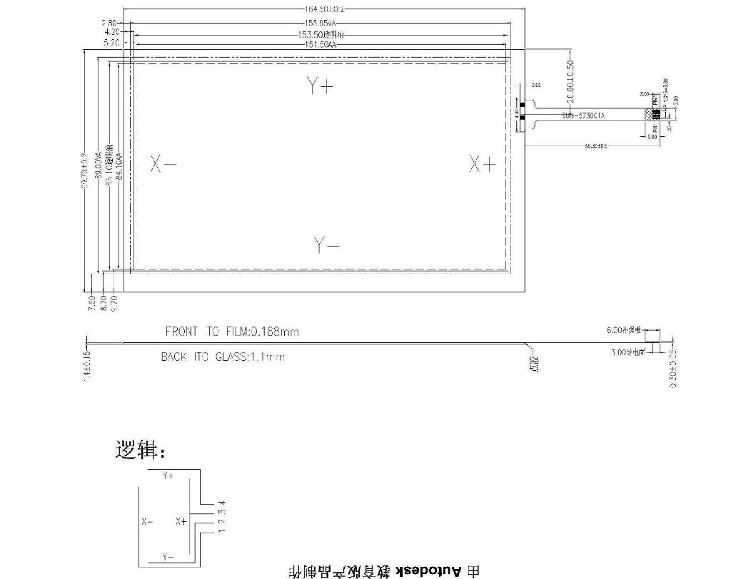 """7"""" 4-wire resistive touch panel 2"""