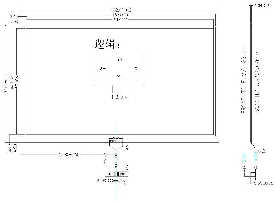 """7"""" 4-wire resistive touch panel 3"""