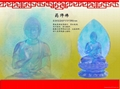 Manufacturers selling coloured glaze-Buddhism series
