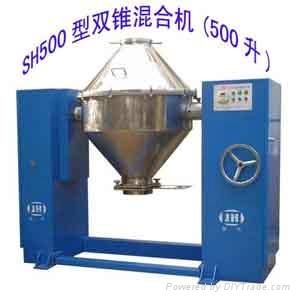 加热搅拌混合机 5
