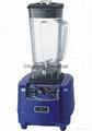 Commercial Blender Soybean milk machine