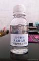 有機硅鉑金催化劑