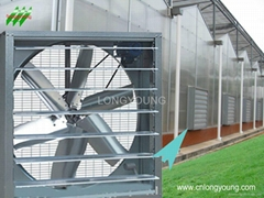 Cooling Fan for greenhouse