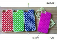iphone 5 protective case