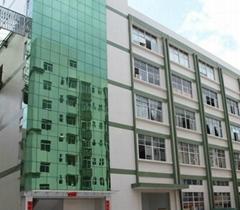 Shenzhen fullhull Technology Co., Ltd