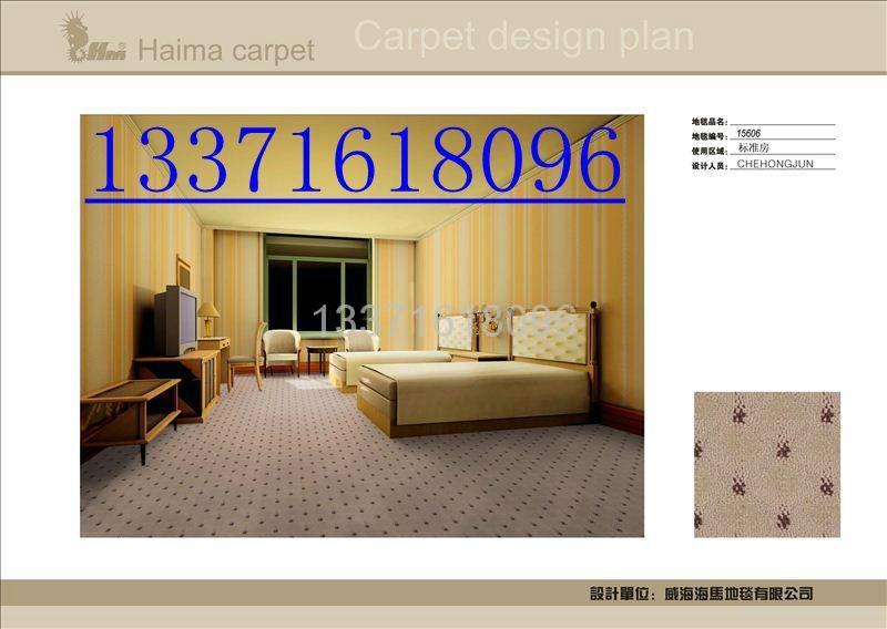 威尔顿地毯 1
