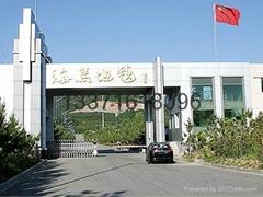 北京海诚祥商贸有限公司