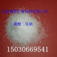 分析純磷酸二氫鈉