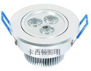 大功率LED天花灯