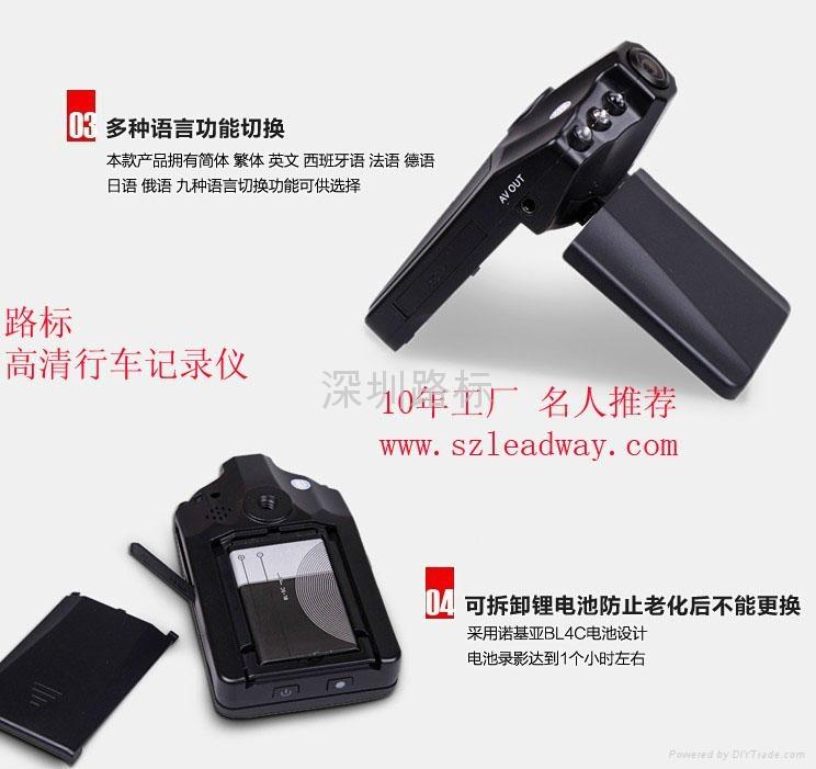 行车记录仪 5