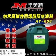 單組份高彈性丙烯酸防水塗料
