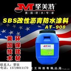 SBS改性瀝青防水塗料