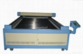 fabric laser cutting machine 1300*2500mm