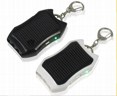 1200mAh Solar Power Bank/Solar Power Bank Charger with LED Flashlight