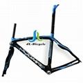 PINARELLO DOGMA 2 Road Bike Carbon Fiber Integrated Frame 1