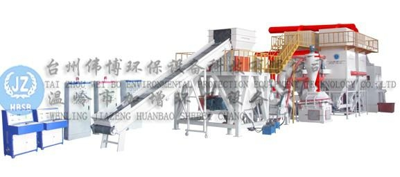 JZ-GCB1200 wast circuit board dry-type recycling line 1