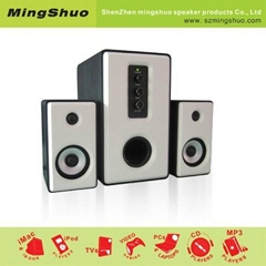 Hot 3.1ch mini vibration speaker with USB/SD card read and FM function