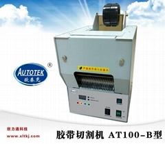 AUTOTEK欧泰克自动胶带切割机