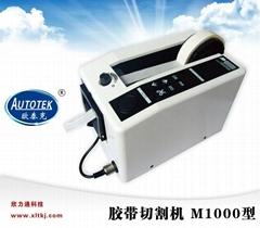 M1000欧泰克自动胶带切割机