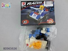 41PCS building block of city police