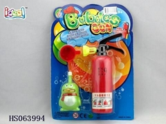 BUBBLE GUN +QQ BUBBLE WATER