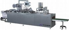 DPZ-570D平板式纸塑包装机