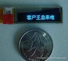 0.69寸最窄電子煙顯示屏