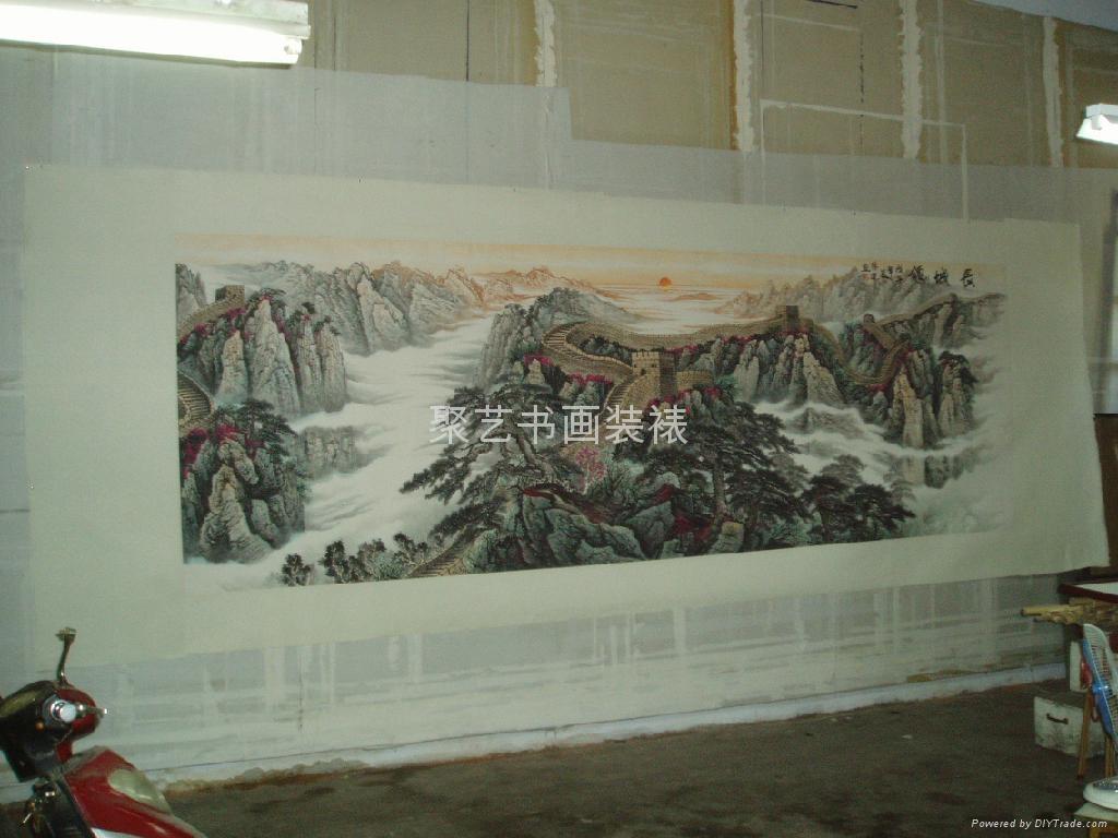 郑州纯手工精装裱 (中国 河南省 生产商) - 书画工艺图片