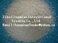 Ammonium Sulfate N21%