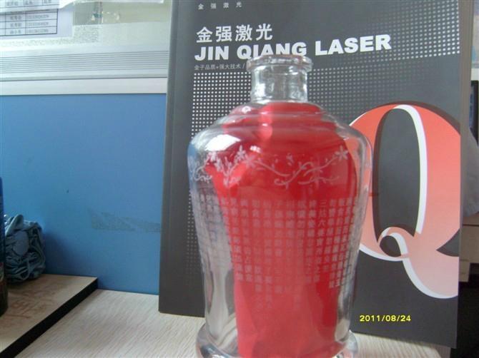 激光雕刻切割机 5
