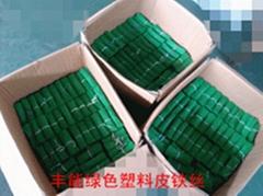 綠色包膠鐵線