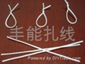 杭州鐵芯扎絲