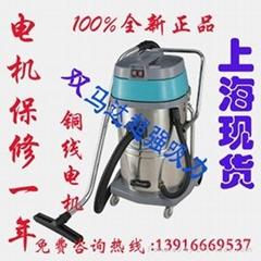 工业吸水机