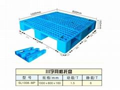 1080川字網格塑料托盤