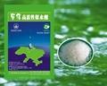 高活性保水剂